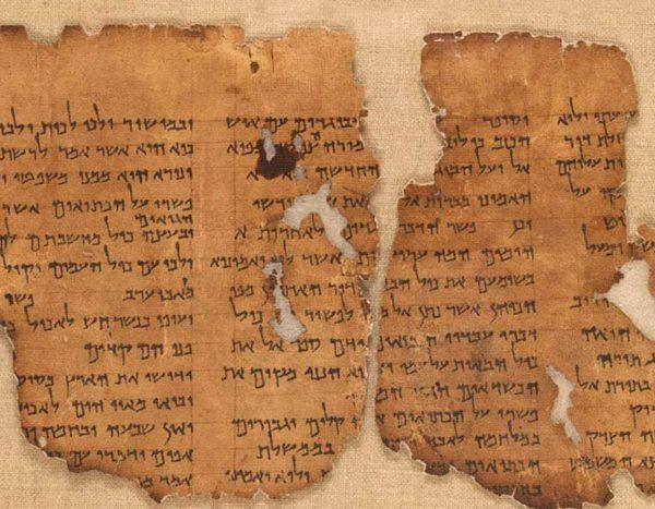 ¿Cuándo se escribieron los evangelios y por quiénes?