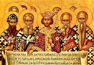 ¿De qué se trató el concilio de Nicea?